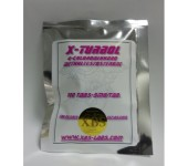 Turbol XBS 10mg (100 com)